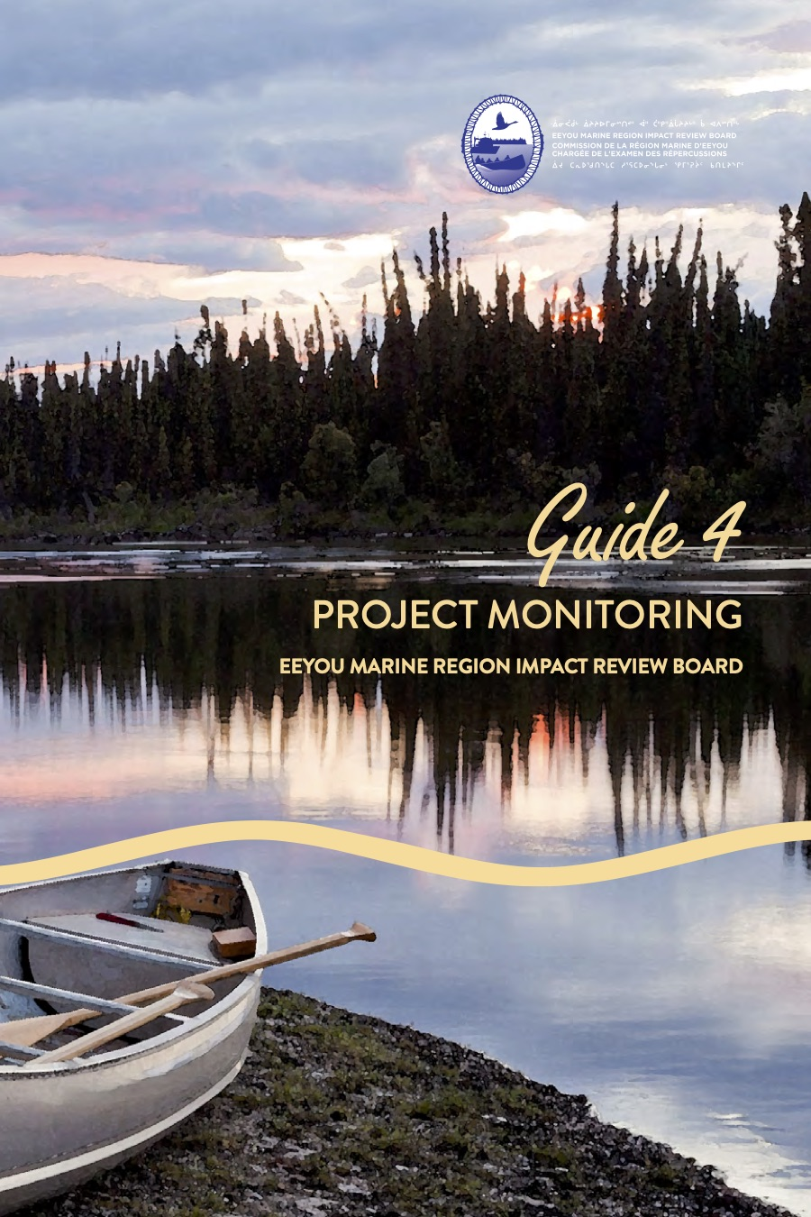 Guide4_Monitoring